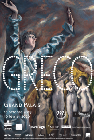 Exposition au Grand Palais